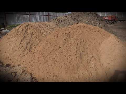 Купить песок. Продажа и доставка песка в Ногинск