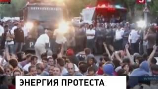 Ереван по стопам Евромайдана  Киевский сценарий  23 06 15 Новости Армении сегодня