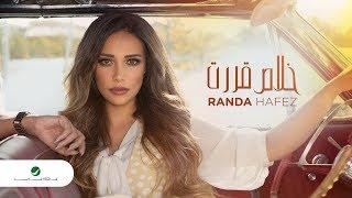 Randa Hafez ... Khalas Kararet - Video Lyrics 2019 | راندا حافظ ... خلاص قررت