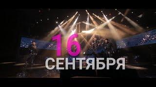 Смотреть видео Афиша! Город Москва | Группа