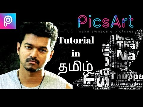 PicsArt Tamil Tutorial How to Overlay words in photo Tamil-தமிழ்