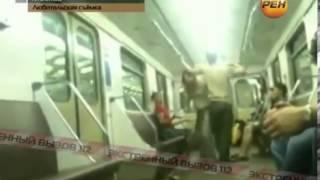 Секс в вагоне метро  Экстренный вызов 112  РЕН ТВ