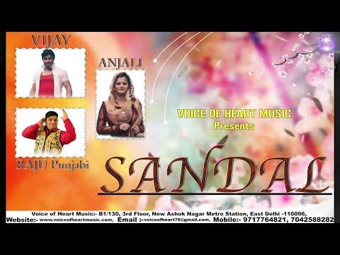 Sandal Audio | सैंडल | Haryanvi DJ Song 2016 | Vijay Varma | Anjali Raghav | Raju Punjabi | VR Bros
