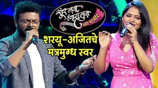 sur-nava-dhyas-nava-ajit-parab-sharayu-date-s-song-from-aani-dr-kashinath-ghanekar