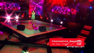 Margarita Babayan, Солнце by Ani Lorak - The Voice Of Armenia - Blind Auditions - Season 2