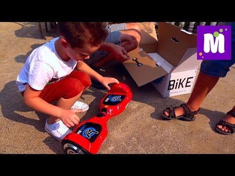 Макс покупает Гироскутер Like Bike Гироборд брату в подарок ВЛОГ едем к родственникам на машине