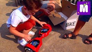 Макс покупает Гироскутер Like Bike Гироборд брату в подарок ВЛОГ едем к родственникам на машине(Все Видео Канала Mister Max: https://www.youtube.com/channel/UC_8PAD0Qmi6_gpe77S1Atgg/videos Спасибо, что смотрите мое видео! Ставьте лайки!, 2016-08-08T05:00:00.000Z)