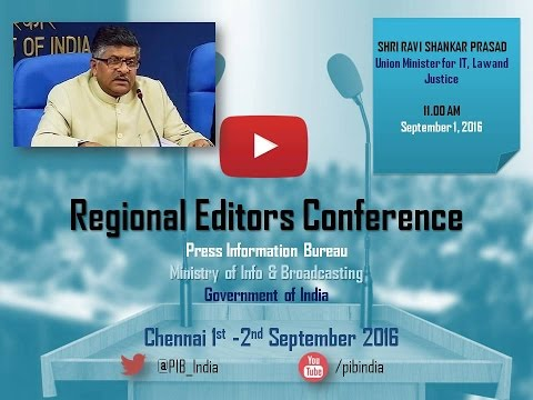 Regional Editors' Conference, Chennai: Session on IT & #DIgitalIndia