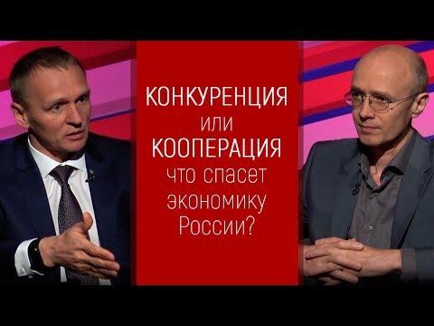 """Как России не превратиться в """"банановую страну"""". Программа Роста"""