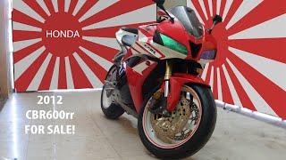 លក់ម៉ូតូខ្ញុំផ្ទាល់2012 Honda CBR600rr For sale In Phnom Penh (SOLD)