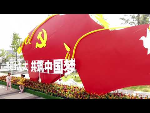 Time Lapse Ningbo Cultural Plaza (CHINESE ROBIN HOOD)