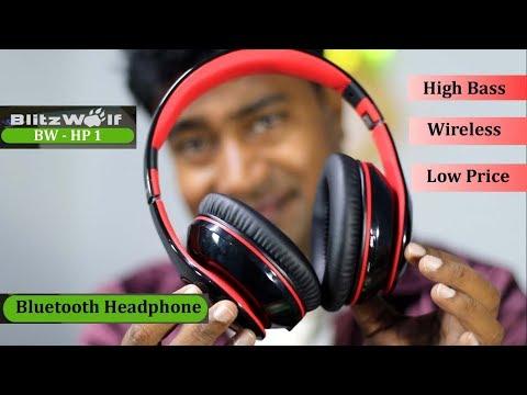 Cheap & Best Wireless Bluetooth Headphone With Awesome Bass ! Blitzwolf BW HP 1