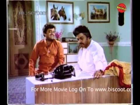 Adrushtavantha Kannada Movie Dialogue Scene