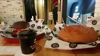 Black star burger - Мегабургер ( Megaburger )