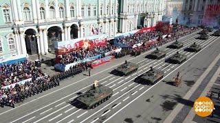 Санкт-Петербург к параду готов!  09.05.2018