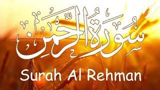 surah-ar-rahaman-use-for-mobile-ringtone
