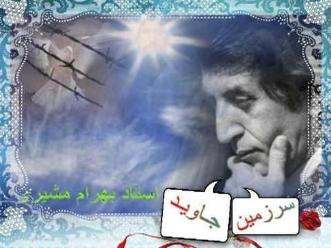 Download Bahram Moshiri 090709 PART 1
