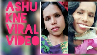 Aashu Kne | Funny Singing Viral Video | Ashu Kne | Ashu Kane