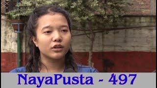NayaPusta - 497