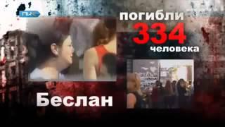 Преступления В Путина Запрещенное видео смотреть всем