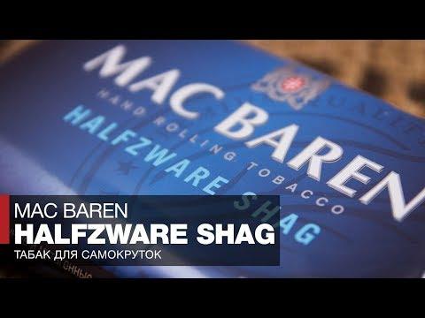 Табак для самокруток Mac Baren HalfZware Shag - Обзоры и отзывы