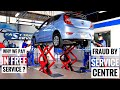 How Car Service Centre Fool You | कार Free Service में क्या होता है | Why We Pay in Free Car Service