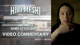 #25 Hiro-Meshi VIDEO COMMENTARY / Hiro Mizushima(水嶋ヒロ)