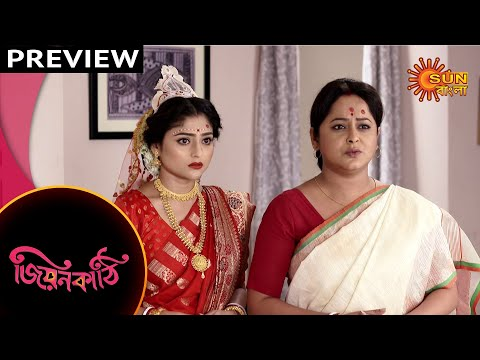 Jiyonkathi - Preview | 21st Oct 19 | Sun Bangla TV Serial | Bengali Serial