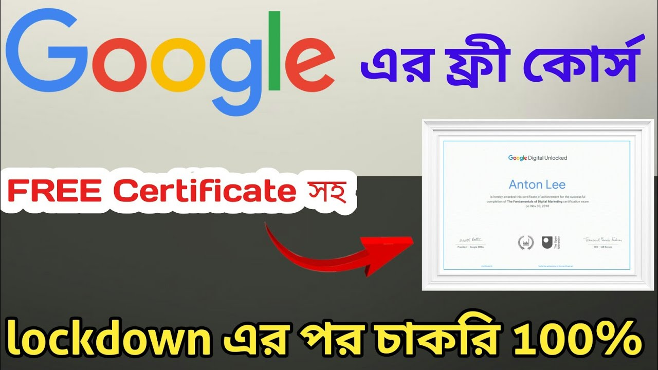 Recent articles subscribe © 2020 the manifest Google FREE courses || Google free certification courses ...