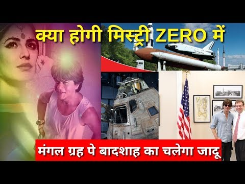 Mystery in ZERO movie about Space related. Shahrukh will land on Mars