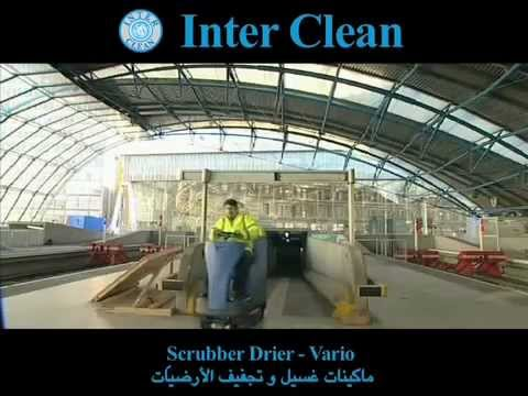 Inter Clean Hospitality Video