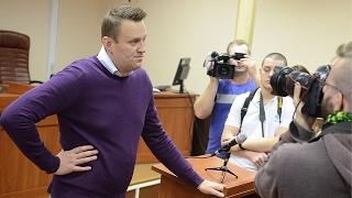 Суд над Навальным в Кирове