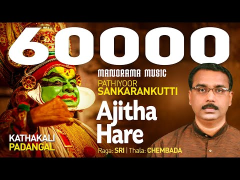 Mix - Kadhakali songs