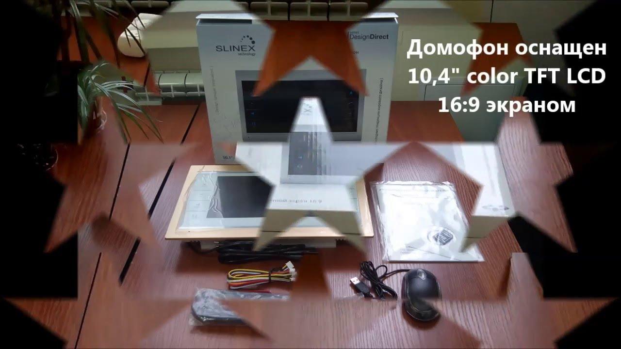 Умный ip видеодомофон WIFI-216 | Подключение к смартфону .
