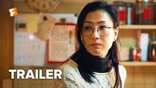 Gambar cover Fagara Trailer #1 (2019) | Movieclips Indie