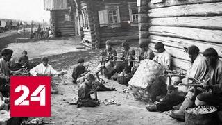 Февраль. Начало. Цикл к 100-летию Февральской революции. Документальный фильм