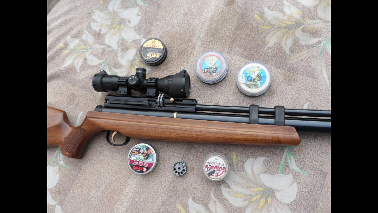 Турецкая винтовка Хатсан АТ 44-10.Часть 2.Стрельба разными ...