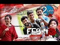 Feb 14 malayalam short film by saibin lukose