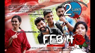 Feb 14 malayalam short film by saibin lukose 7907599694....