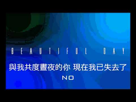 G.NA, Sanchez(of Phantom) - Beautiful Day 中字翻譯 HD