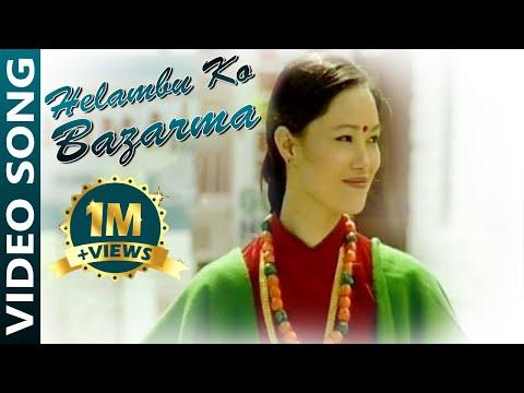 Helambu Ko Bazarma || Roj Moktan || DAMPHURE || Alok Nembang