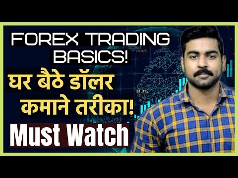 Earn Lakh's in Month! | Forex Trading Basics Details in Hindi | No ClickBait | OctaFX