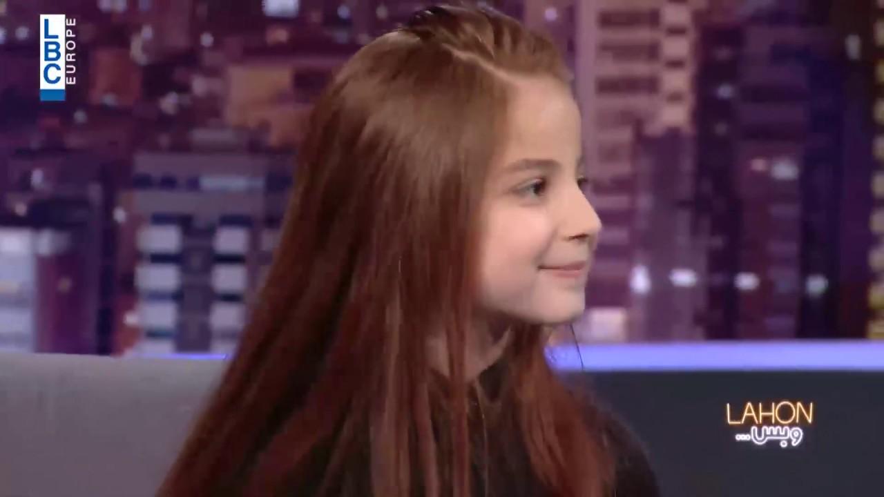"""لهون وبس - الطفلة لين تُغني """"آه يا حنان"""" في لهون وبس مع هشام حداد"""