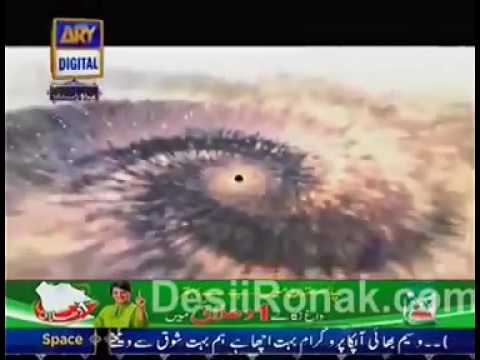 What is blackhole Islam and Science ARY urdu
