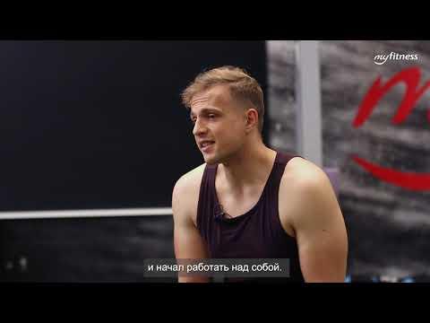 #mystory – Karel – Alusta oma lugu MyFitnessis! RUS