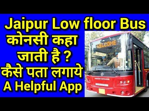 jaipur low floor bus route map jaipur low floor bus route map