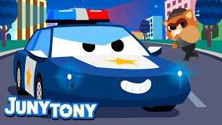 Police Car Song for Kids  Vehicle Song for Kindergarten  JunyampTony by KizCastle