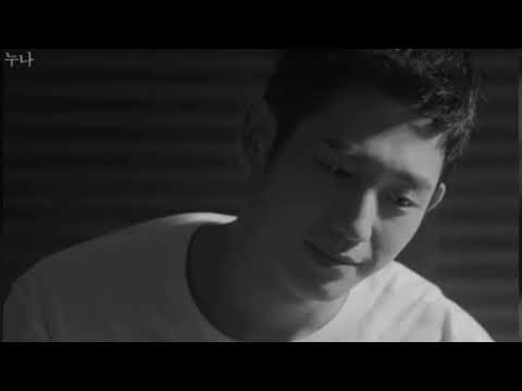 Jung Hae In💗Son Ye Jin - Something in the rain FMV - Immortal Love
