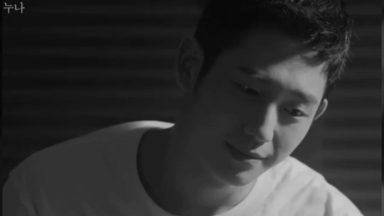 Jung Hae In????Son Ye Jin - Something in the rain FMV - Immortal Love