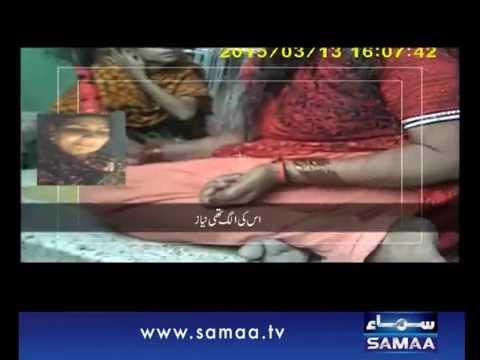 Khufia Operation, 05 April 2015 Samaa Tv